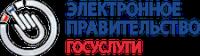 elektronnoe_pravitelstvo_rf